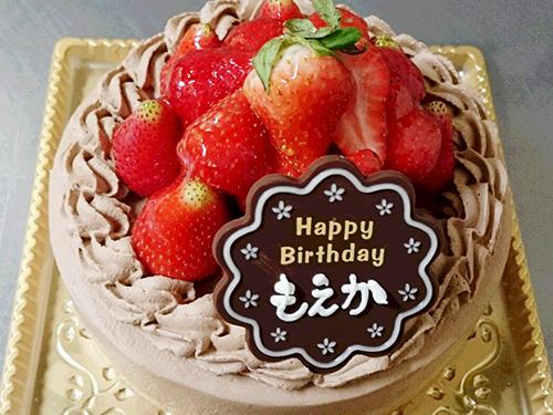 オリジナルの誕生日ケーキ