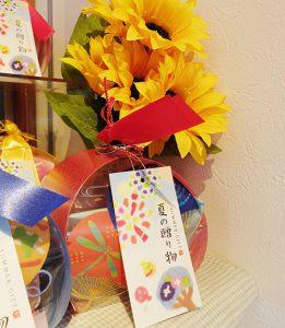 夏の焼き菓子パッケージ