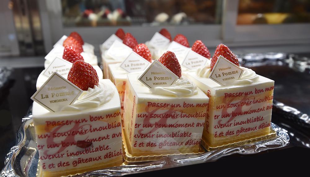 ラポンムのショートケーキ「ターク」